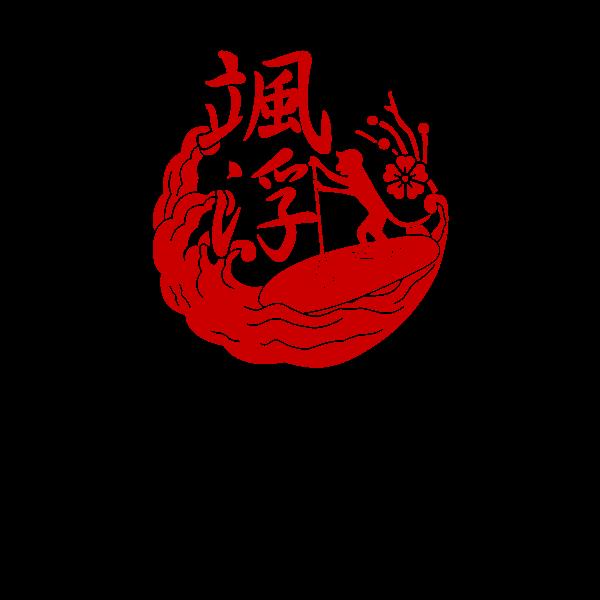 """関西、京都でSUPを体験するなら""""颯浮(さっぷ)〜KYOTO SUP TRIP〜"""""""